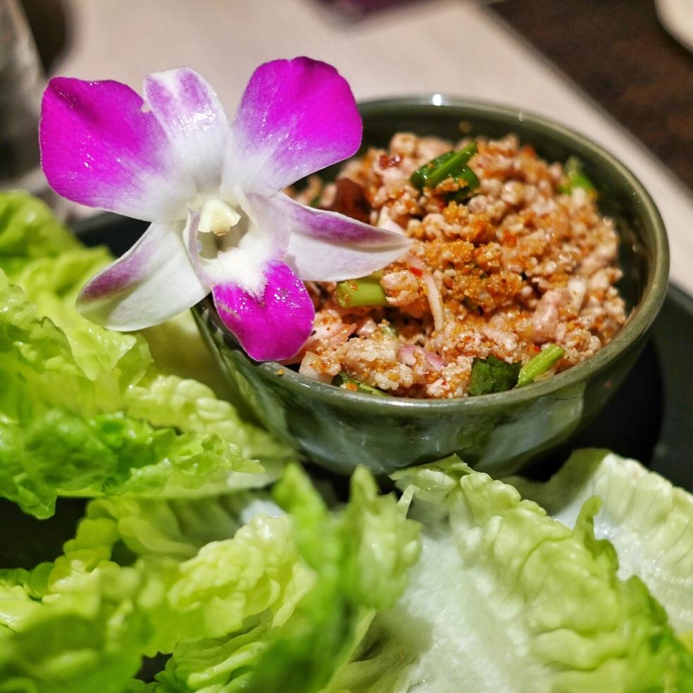 Nara Thai